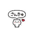 小さいうさネコ(個別スタンプ:06)
