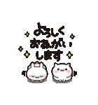 小さいうさネコ(個別スタンプ:07)