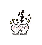 小さいうさネコ(個別スタンプ:08)