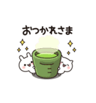 小さいうさネコ(個別スタンプ:09)