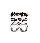 小さいうさネコ(個別スタンプ:10)