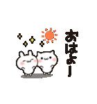 小さいうさネコ(個別スタンプ:11)