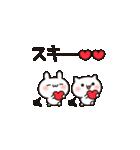 小さいうさネコ(個別スタンプ:13)