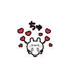 小さいうさネコ(個別スタンプ:14)