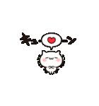 小さいうさネコ(個別スタンプ:15)