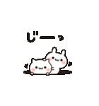 小さいうさネコ(個別スタンプ:17)