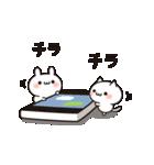 小さいうさネコ(個別スタンプ:18)