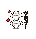 小さいうさネコ(個別スタンプ:20)