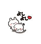 小さいうさネコ(個別スタンプ:21)