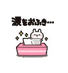 小さいうさネコ(個別スタンプ:22)