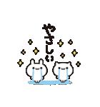 小さいうさネコ(個別スタンプ:23)