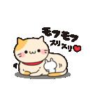 小さいうさネコ(個別スタンプ:24)