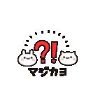 小さいうさネコ(個別スタンプ:25)