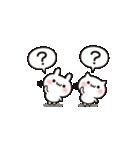 小さいうさネコ(個別スタンプ:27)