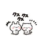 小さいうさネコ(個別スタンプ:28)