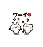 小さいうさネコ(個別スタンプ:29)