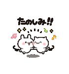 小さいうさネコ(個別スタンプ:30)
