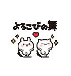小さいうさネコ(個別スタンプ:32)