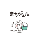 小さいうさネコ(個別スタンプ:33)