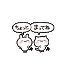 小さいうさネコ(個別スタンプ:34)