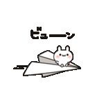 小さいうさネコ(個別スタンプ:35)