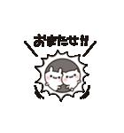 小さいうさネコ(個別スタンプ:36)