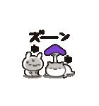小さいうさネコ(個別スタンプ:37)