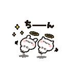 小さいうさネコ(個別スタンプ:38)