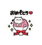 小さいうさネコ(個別スタンプ:39)