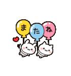 小さいうさネコ(個別スタンプ:40)