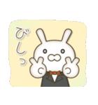 アンティークな月から来たウサギ(個別スタンプ:18)