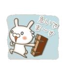 アンティークな月から来たウサギ(個別スタンプ:28)
