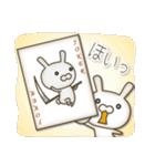 アンティークな月から来たウサギ(個別スタンプ:37)