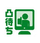 ピクト君 on the web (Pictogram St 04)