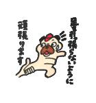 ゴルファーぱぐ(個別スタンプ:20)