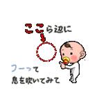ちょっかいベイビー(個別スタンプ:1)