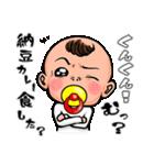 ちょっかいベイビー(個別スタンプ:4)