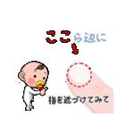 ちょっかいベイビー(個別スタンプ:5)