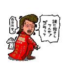 ちょっかいベイビー(個別スタンプ:8)