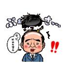 ちょっかいベイビー(個別スタンプ:10)
