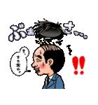 ちょっかいベイビー(個別スタンプ:11)