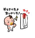 ちょっかいベイビー(個別スタンプ:16)