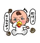 ちょっかいベイビー(個別スタンプ:17)