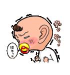 ちょっかいベイビー(個別スタンプ:18)