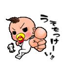 ちょっかいベイビー(個別スタンプ:19)