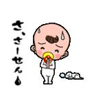 ちょっかいベイビー(個別スタンプ:21)
