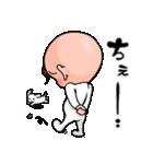 ちょっかいベイビー(個別スタンプ:22)