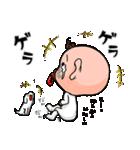 ちょっかいベイビー(個別スタンプ:23)
