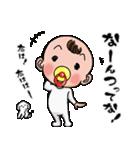 ちょっかいベイビー(個別スタンプ:24)