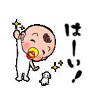 ちょっかいベイビー(個別スタンプ:25)